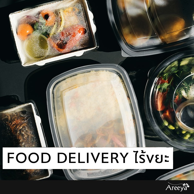 Food Delivery ไร้ขยะ
